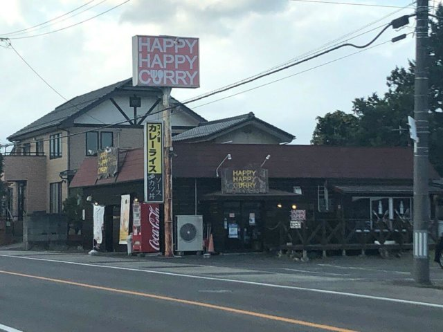 HAPPYHAPPYCURRY